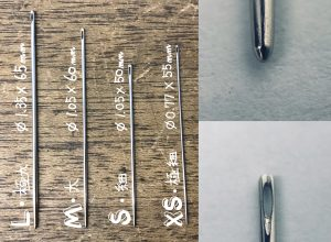 Harness Needles(4kinds)