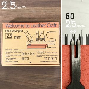 Welcome to Leather Craft (ハンドソーイングキット) 2.5mm