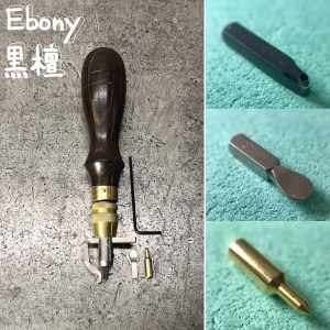 Special Pro Stitching Groover【Ebony】Includes: blade, Small spoon, Divider blade, Allen key and Polishing compound【Specially made items】